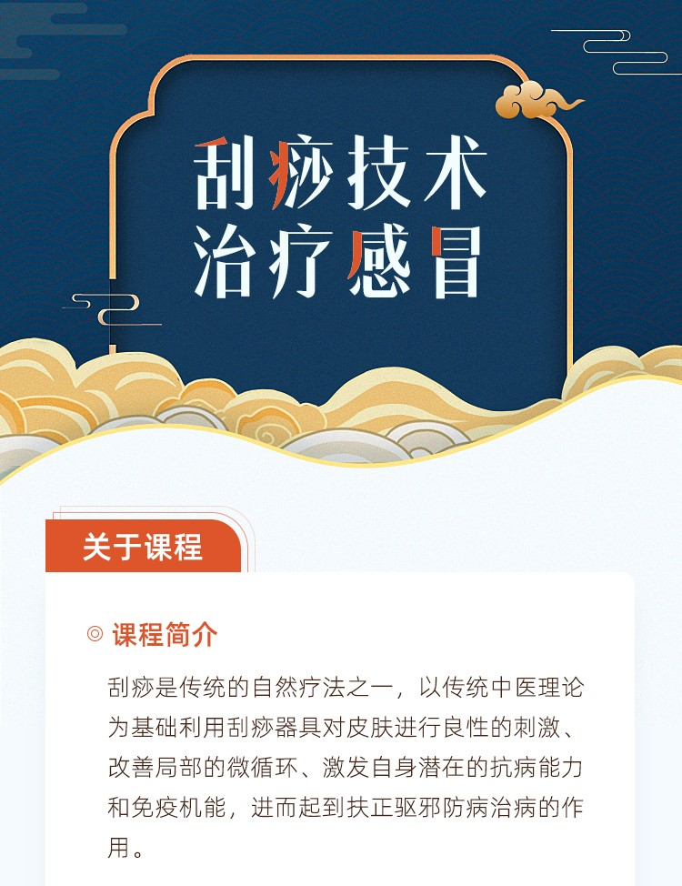 cloudzyy/articleNewsImg/529eb43541e34dc791a8d389356e68b6.jpg