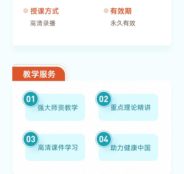 cloudzyy/articleNewsImg/a63a6e41fc1c4b74a906c2a9edf8b73b.jpg