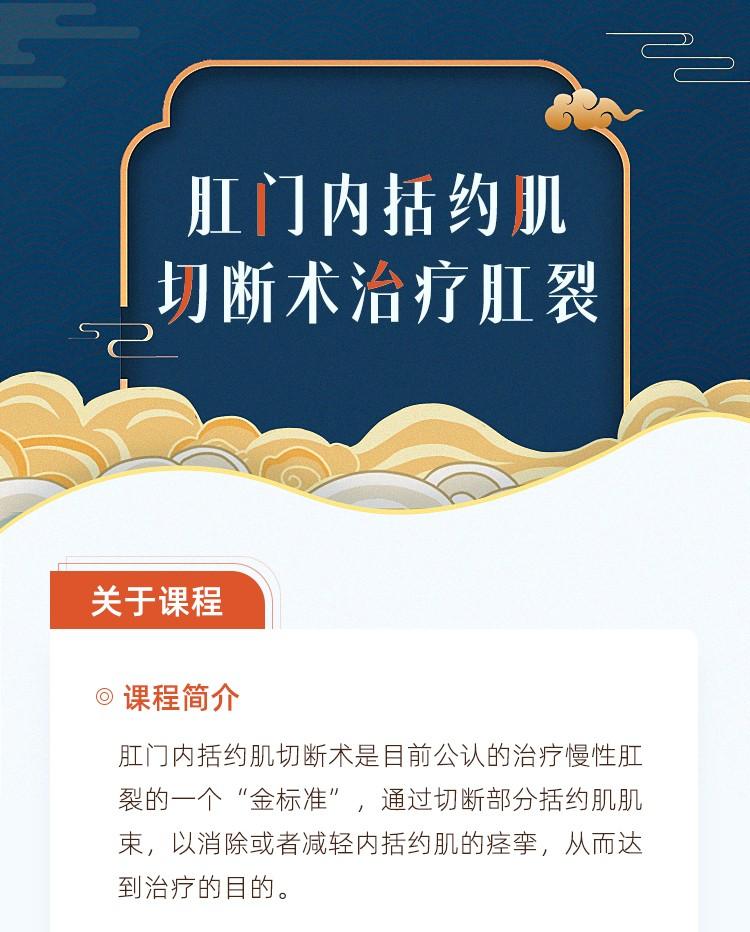 cloudzyy/articleNewsImg/c518cdff83854ee1a1e7575106a7af0d.jpg