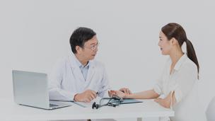 中医诊断学(1)